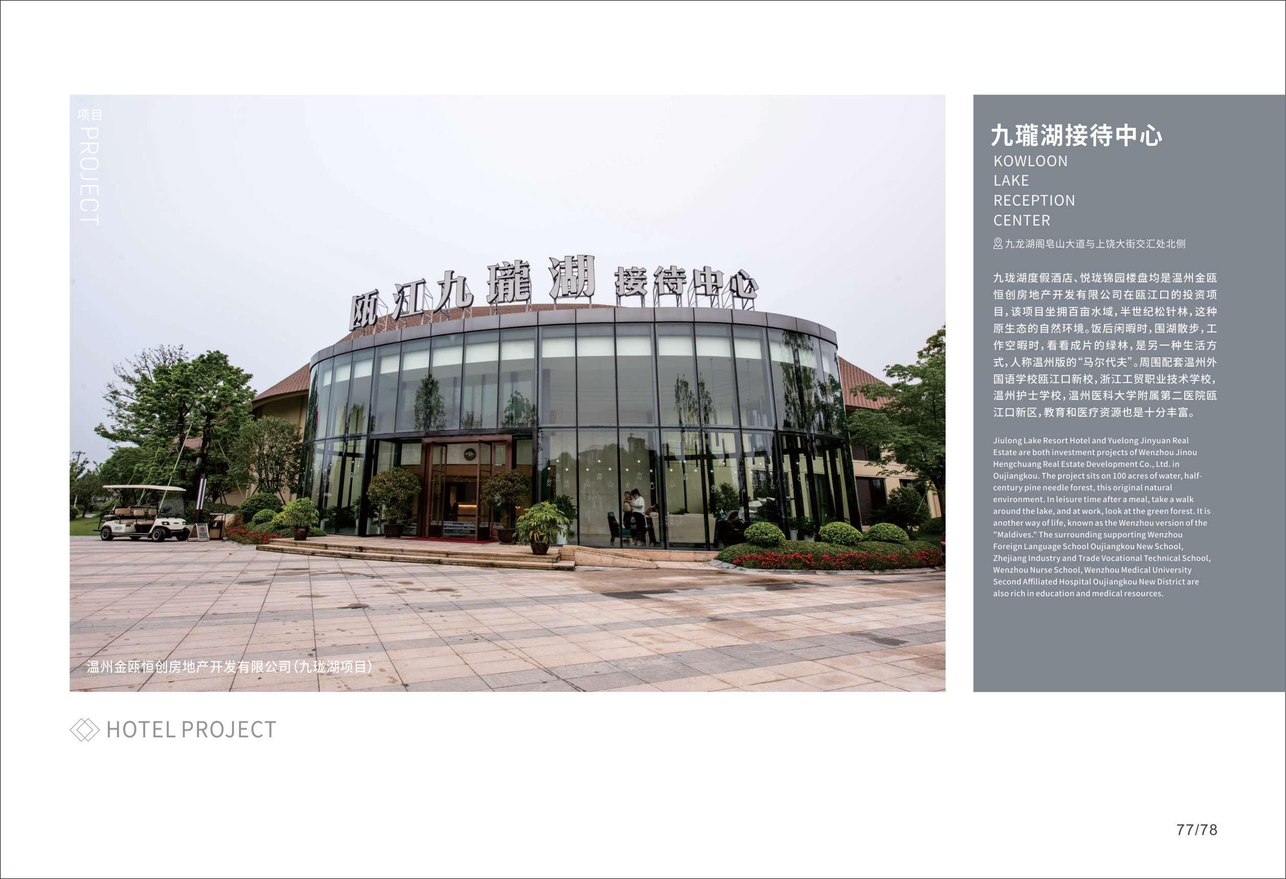 必威体育app手机下载_0043.JPG