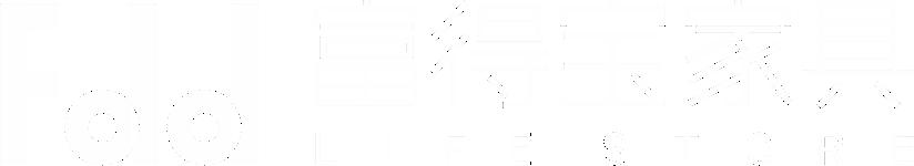 南宁市宏昌家具厂_葡京娱城总站_葡京app下载_葡京官方赌场