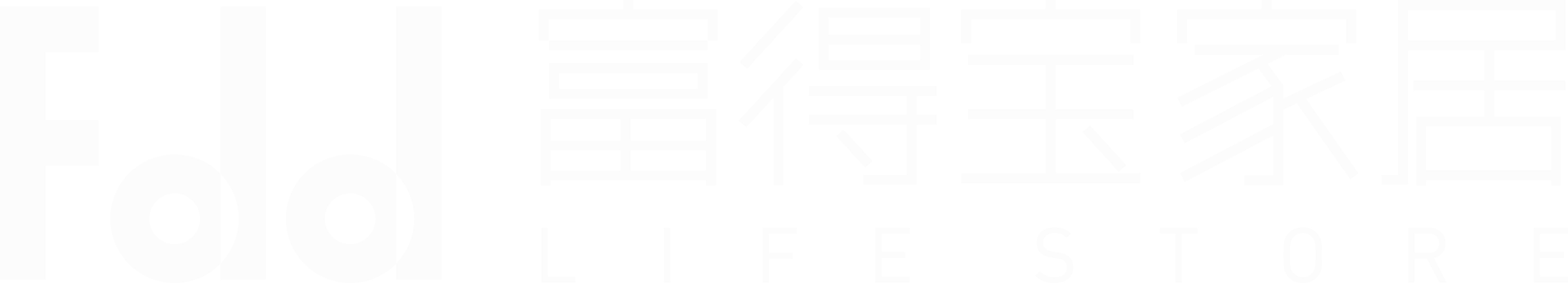 浙江富得宝家具有限公司